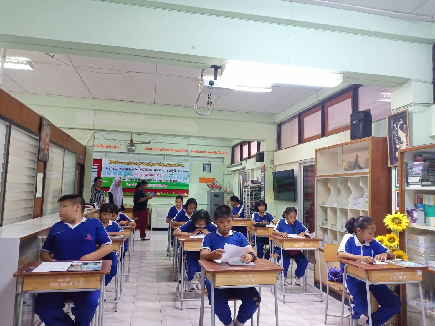 กิจกรรมแนะแนวอาชีพในสถานศึกษา ครั้งที่ 5/2562
