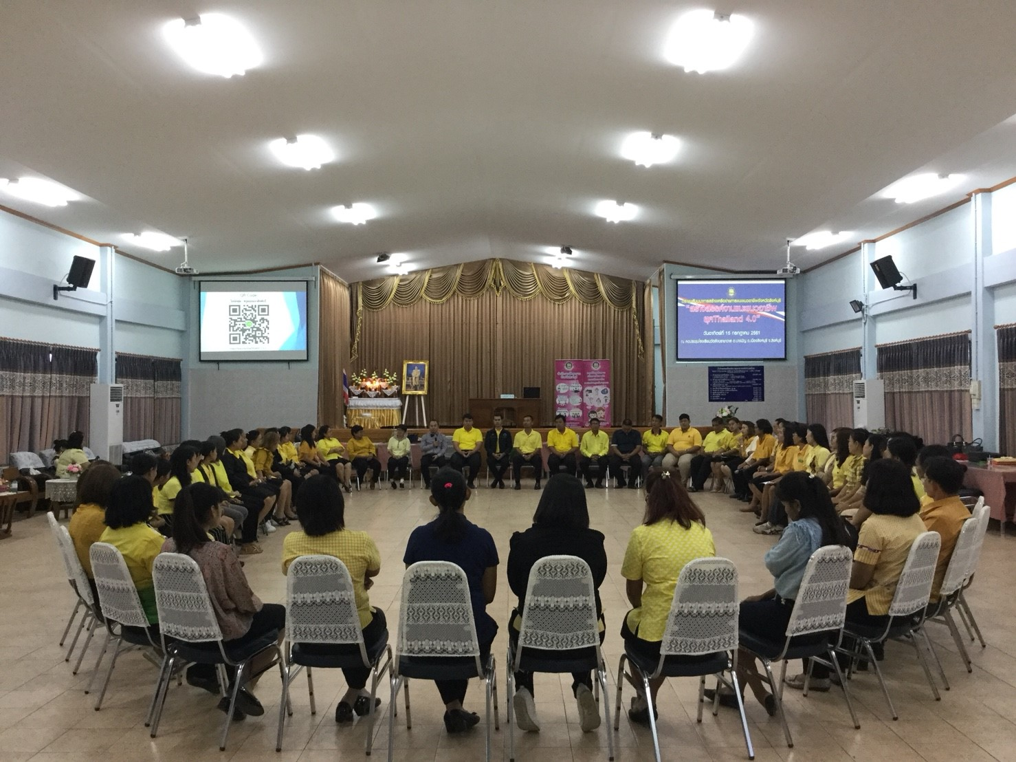 ประชุมสัมนาเครือข่ายการแนะแนวอาชีพจังหวัดสิงห์บุรี