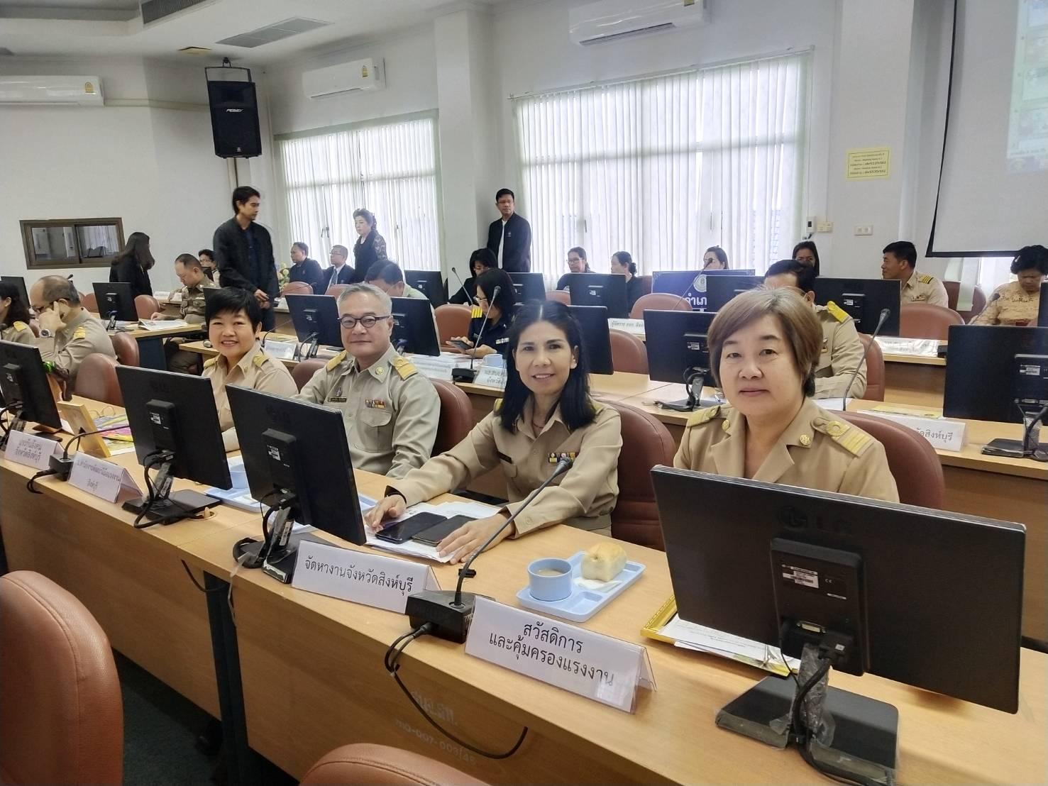 เข้าร่วมการประชุมหัวหน้าส่วนราชการ ประจำเดือนพฤษภาคม 2562
