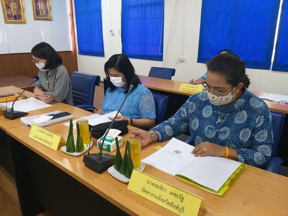 ประชุมอนุกรรมการประกันสังคมจังหวัดสิงห์บุรี ครั้งที่ 3/2563