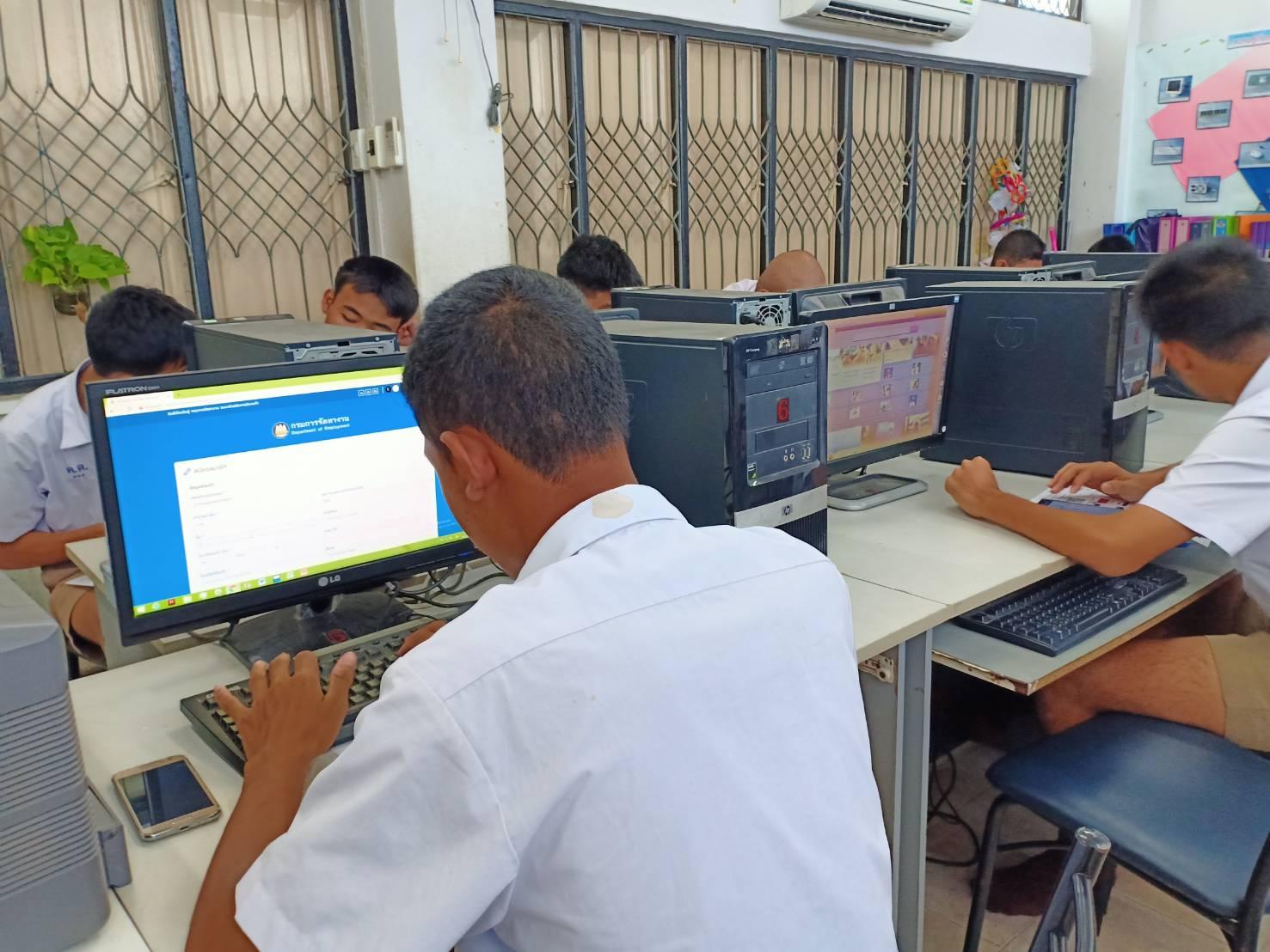 ทดสอบวัดบุคลิกภาพเพื่อการศึกษาต่อและการเลือกอาชีพ (VGNEW)