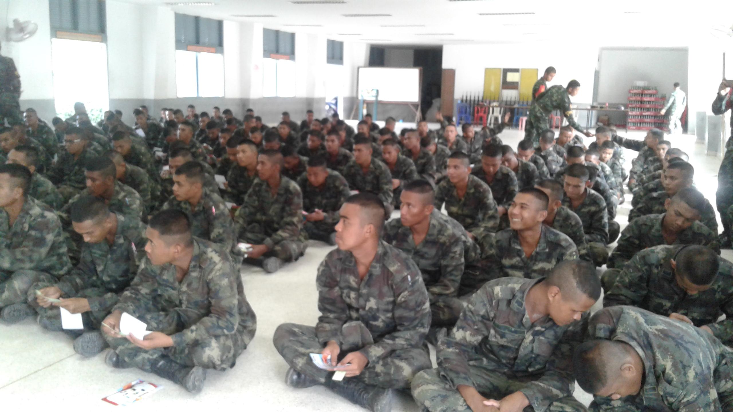 การดำเนินงานตามข้อตกลงความร่วมมือส่งเสริมการมีงานทำให้ทหารกองประจำการ