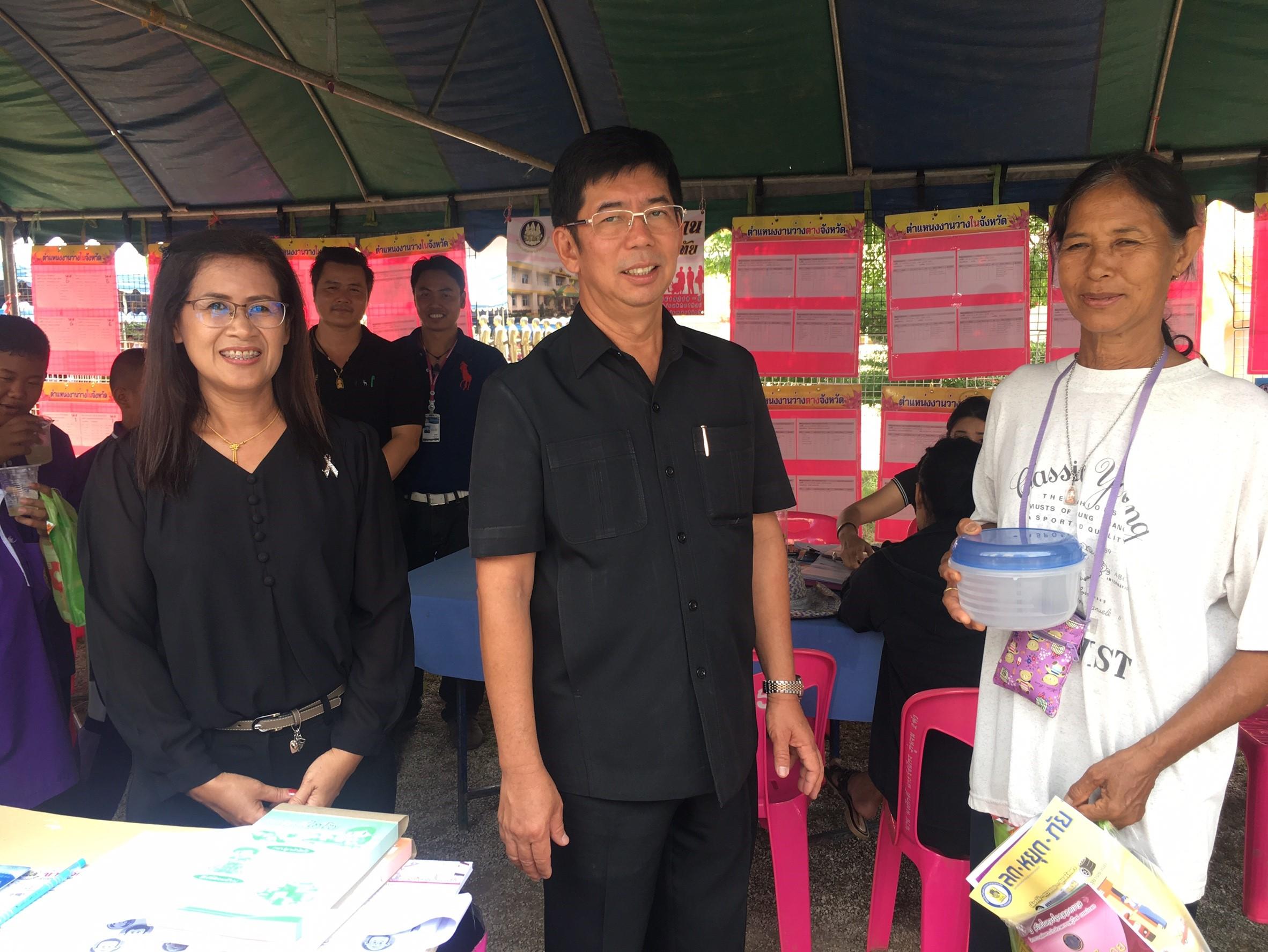 วันที่ 20 กรกฎาคม 2560 สจจ.สุโขทัย มอบหมายเจ้าหน้าที่ออกหน่วยบริการจัดหางานเคลื่อนที่ ร่วมกับหน่วยบ