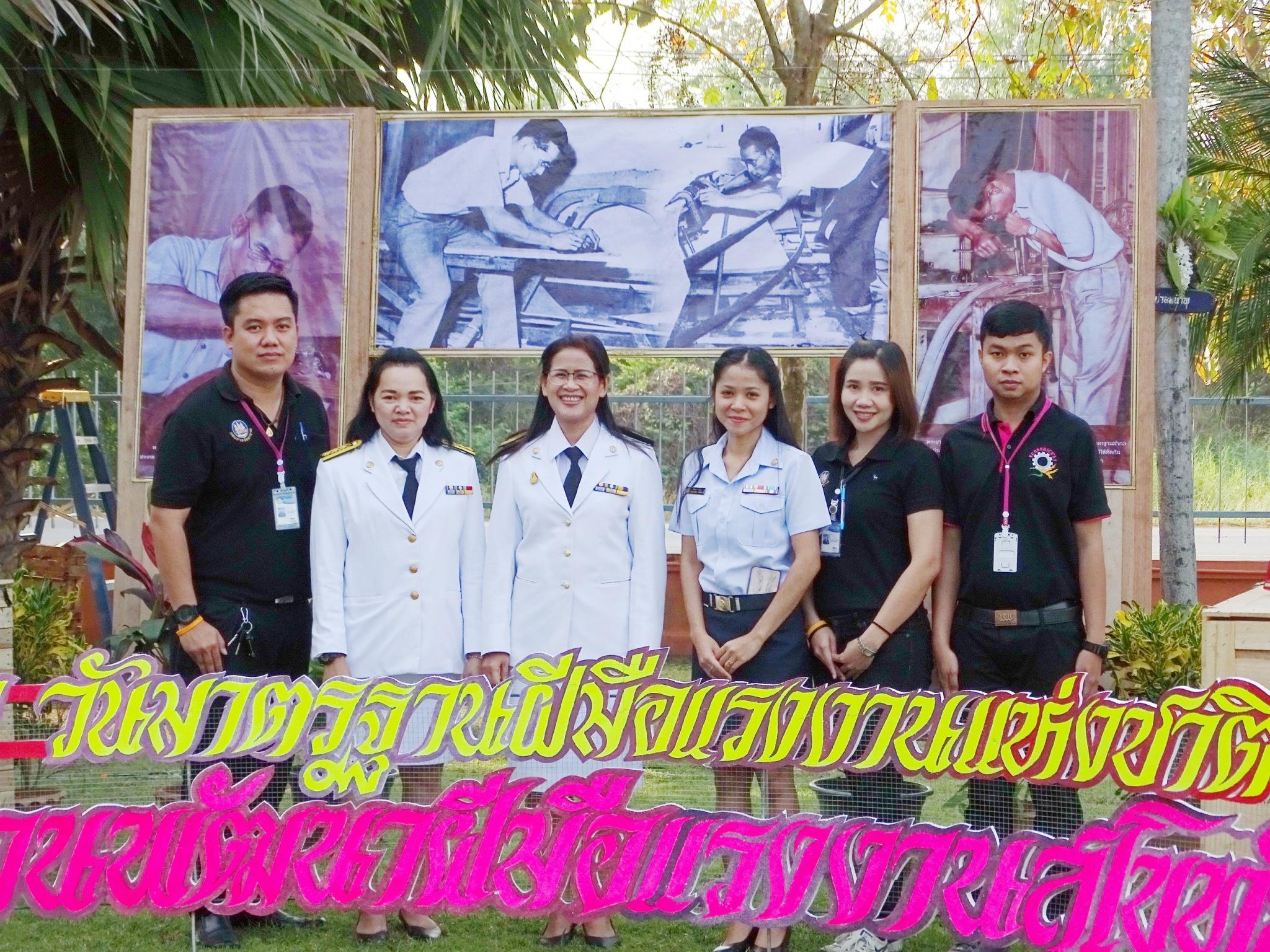 วันที่ 2 มีนาคม 2560 สำนักงานจัดหางานร่วมงานวันพระบิดาแห่งมาตรฐานการช่างไทย และวันมาตรฐานฝีมือแรงงาน