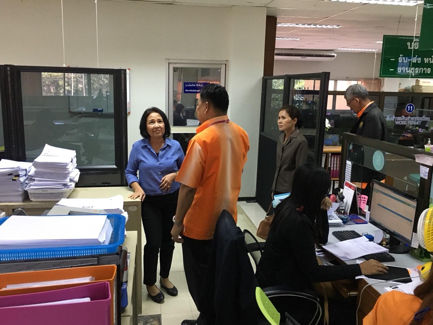 การตรวจเยี่ยมของผู้ตรวจราชการกรมการจัดหางาน (นางอิงอร ช่วยจวน)  ณ สำนักงานจัดหางานจังหวัดสุราษฎร์ธานี  ในวันที่ 06 กันยายน 2561