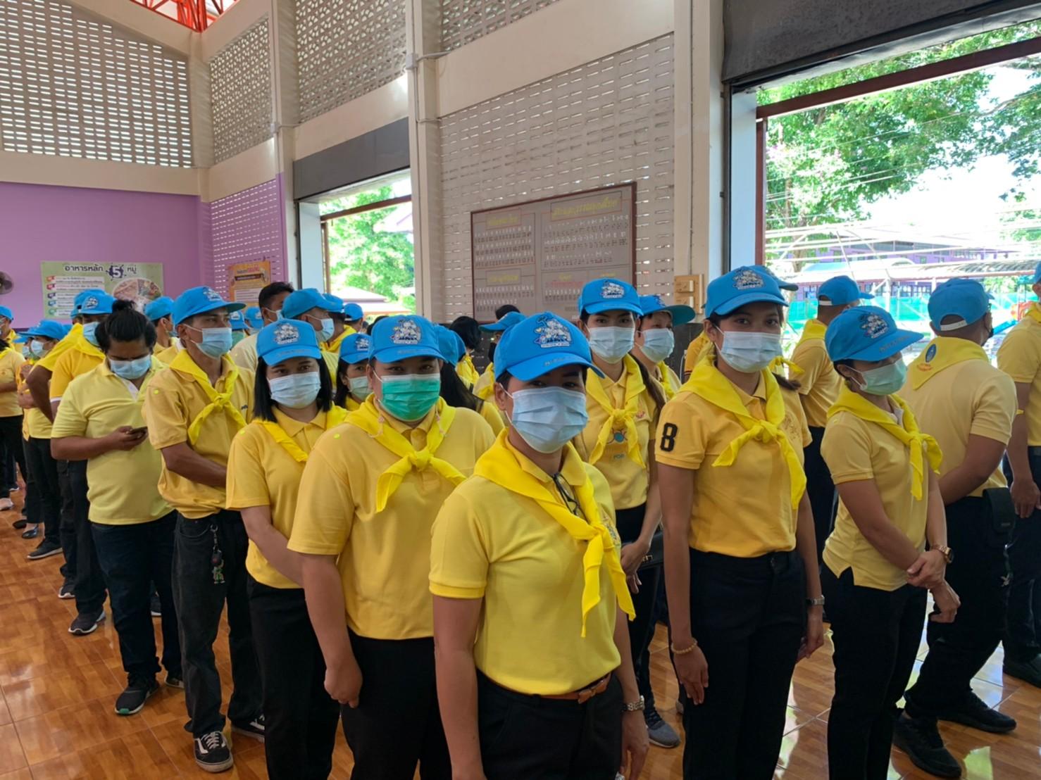 เข้าร่วมกิจกรรมจิตอาสาพัฒนาโรงเรียนสอนคนตาบอดภาคใต้  จังหวัดสุราษฎร์ธานี