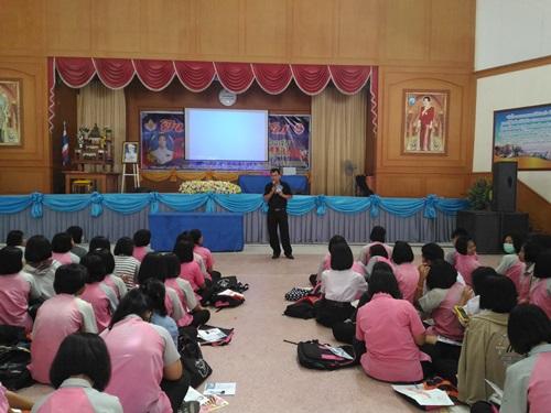 จัดหางานสุรินทร์ร่วมจัดกิจกรรมแนะแนวอาชีพในสถานศึกษาให้กับนักเรียนโรงเรียนจอมพระประชาสรรค์