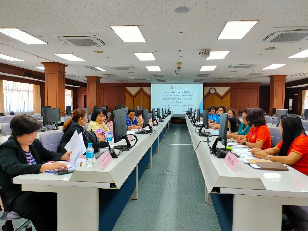 การตรวจติดตามการปฏิบัติงานบริการจัดหางานในประเทศตามระบบสรรหาและคัดเลือกผู้สมัครงาน (Recruitment)