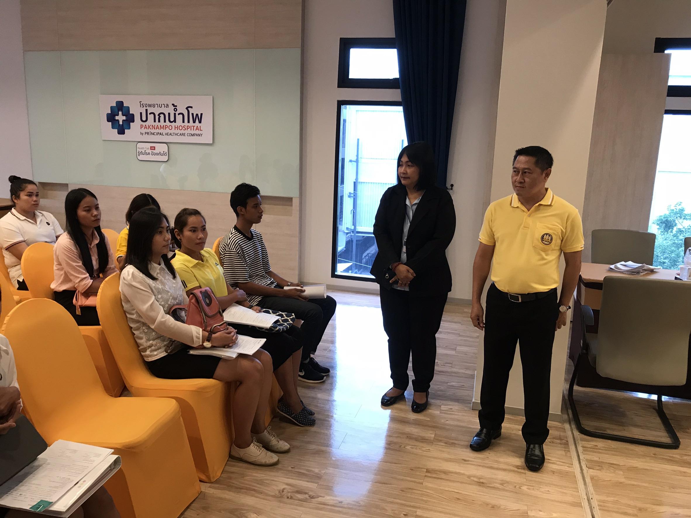 สำนักงานจัดหางานจังหวัดอุทัยธานี ได้ร่วมสังเกตการณ์ ในการสัมภาษณ์ผู้สมัครงาน ในรอบ Final ของโรงพยาบา