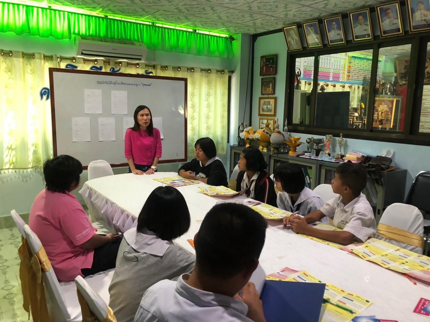 ดำเนินการโครงการเตรียมความพร้อมแก่กำลังแรงงาน  กิจกรรมแนะแนวอาชีพให้นักเรียน นักศึกษา ประจำปีงบประมา