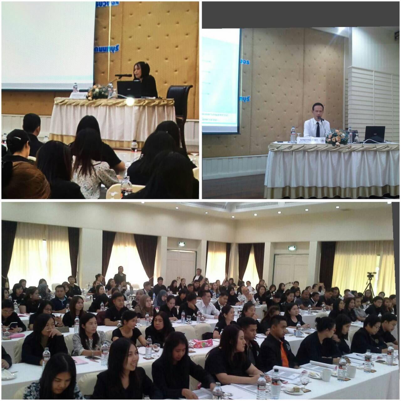 วันที่ 22-24 มีนาคม 2560 กองส่งเสริมการมีงานทำจัดฝึกอบรมเชิงปฏิบัติการกิจกรรมศูนย์ตรีเทพฯ