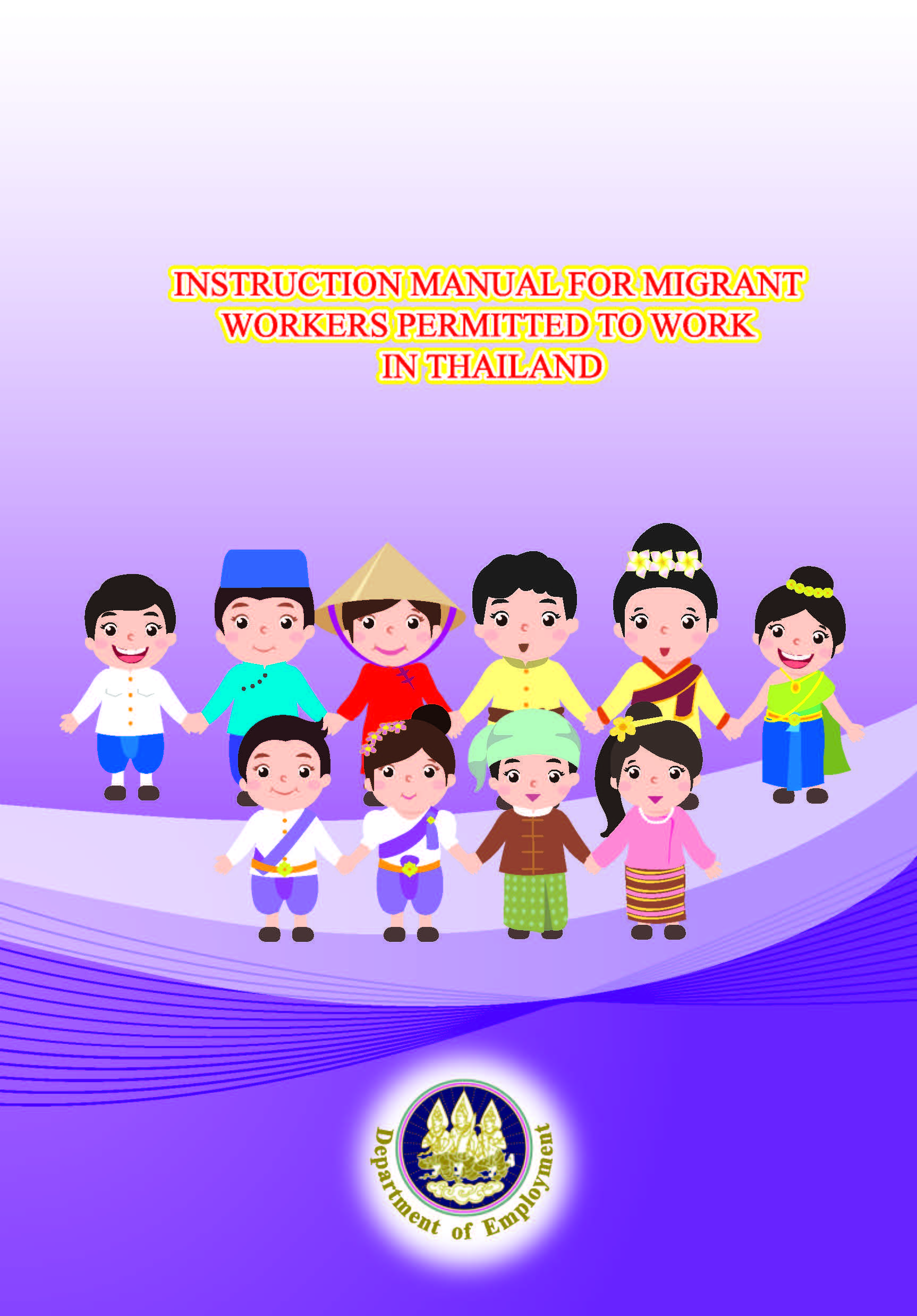 Instruction manual for migrant workers permitted to work in Thailand