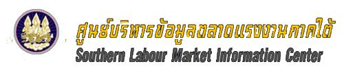 logo web doe