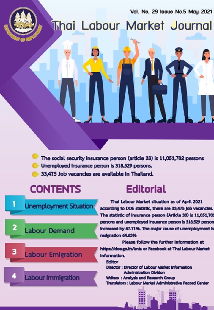 Thai Labour Market Journal (May 2021)