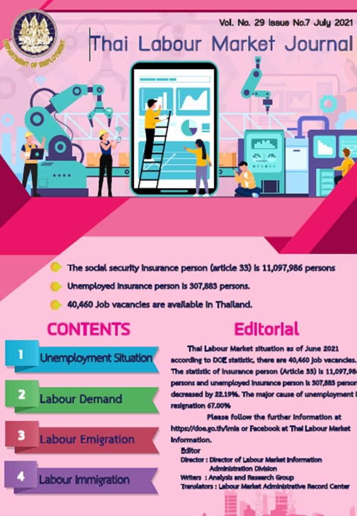 Thai Labour Market Journal (July 2021)