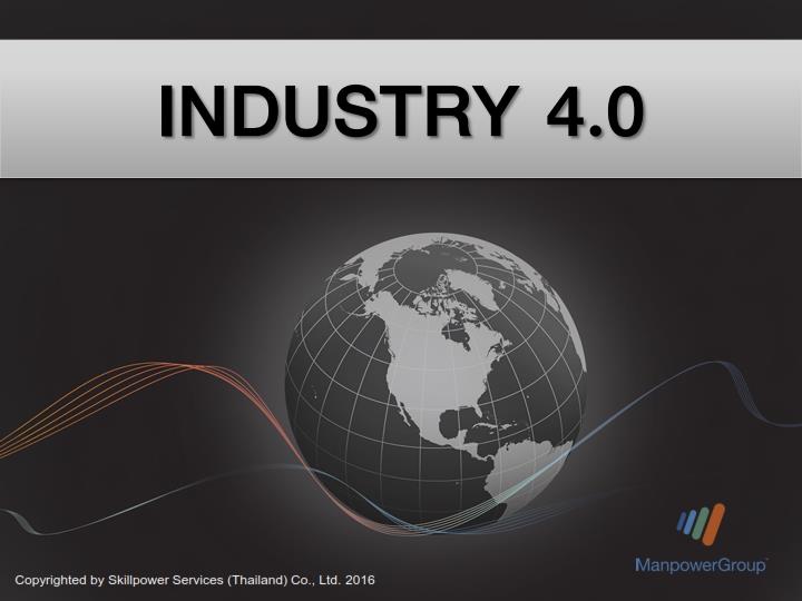 49.การเตรียมความพร้อมการปฏิวัติอุตสาหกรรม ครั้งที่ 4