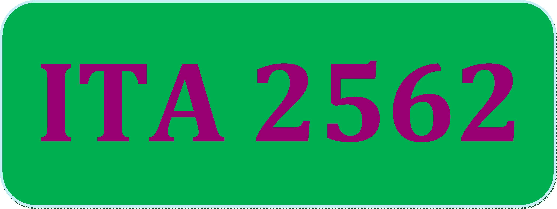 ITA 2562